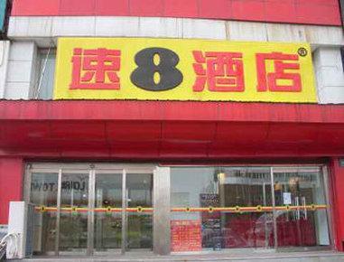 Super 8 Hotel Jilin Dajie, Jilin