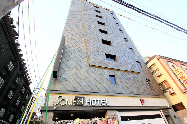 Some Hotel, Sasang