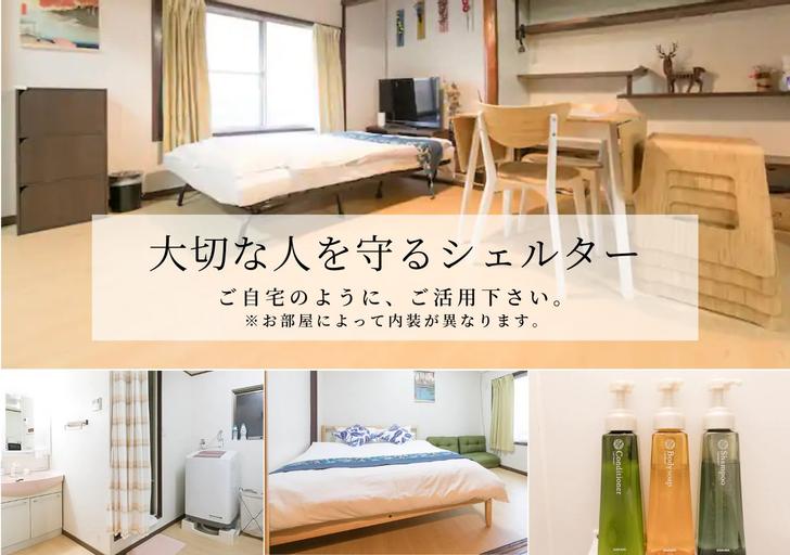 Three-days up to50%OFF! 5min-walk toNamba!14PAX!HH, Osaka