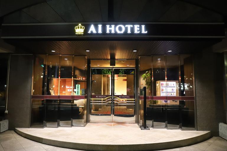 Ai Hotel Yokohama, Yokohama