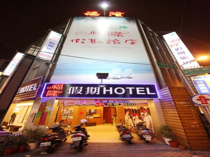 Fulong Holiday Hotel, Taoyuan