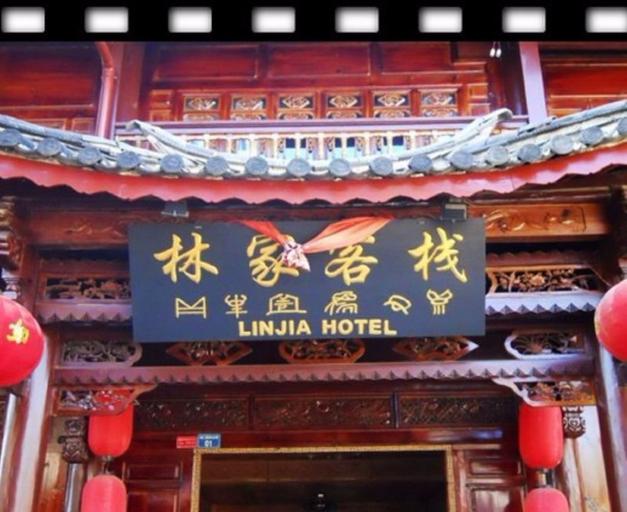 Lin Clan Hotel, Jiaxing