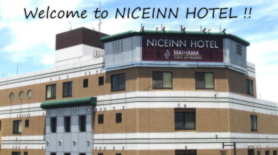 Nice Inn Hotel Maihama Tokyo Bay, Edogawa
