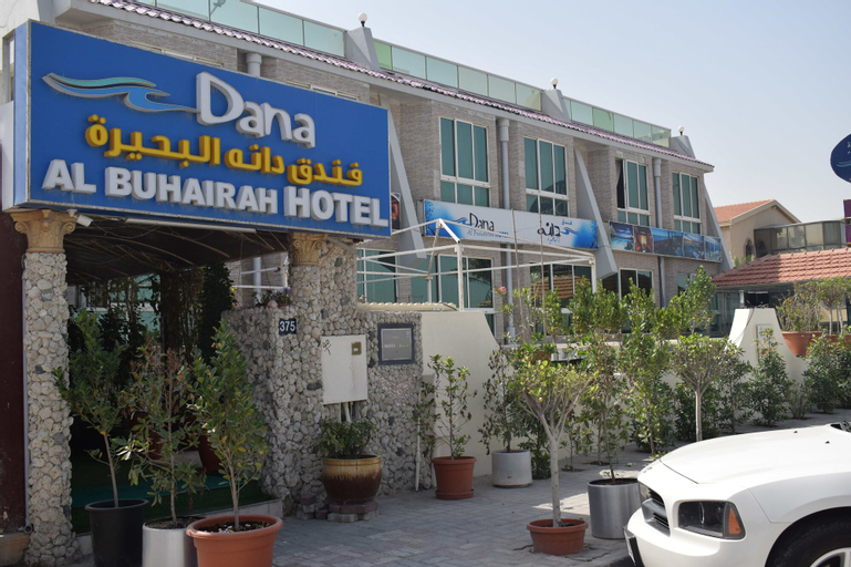 Dana Al Buhairah Hotel,