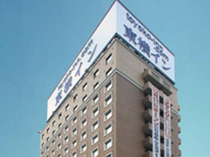 Toyoko Inn Okayama-eki Nishi-guchi Migi, Okayama
