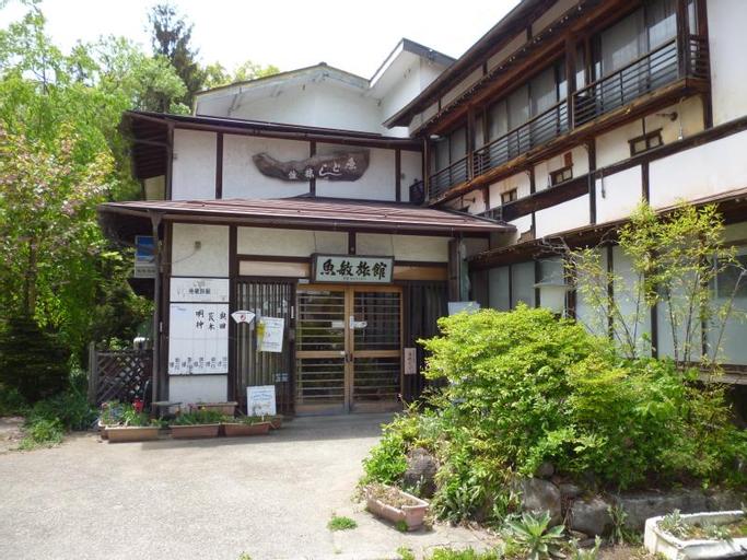 Uotoshi Ryokan, Yamanouchi