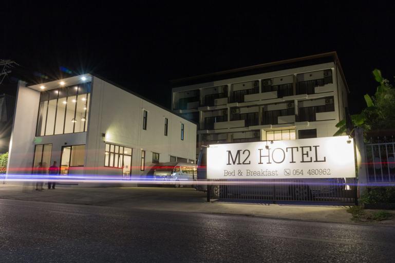 M2 Hotel, Muang Phayao