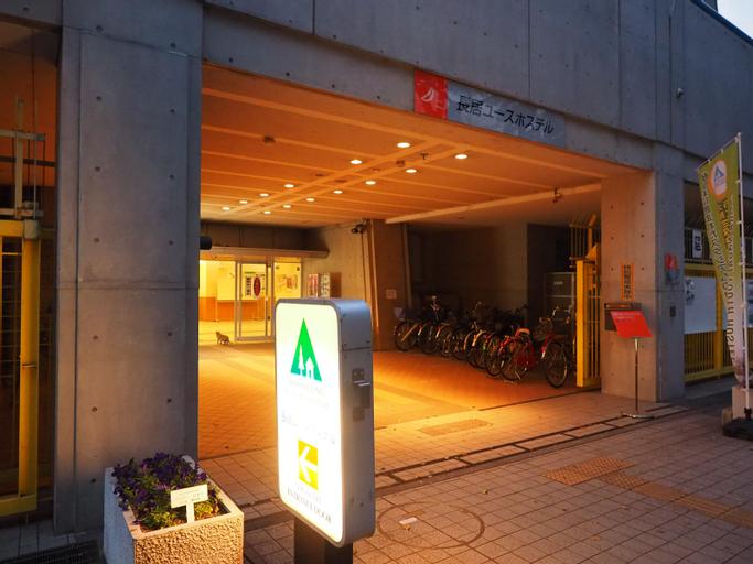 Osaka Municipal Nagai Youth Hostel, Osaka