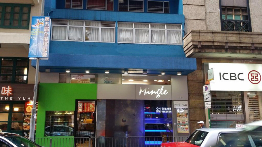 Mingle Place With The Star, Wan Chai