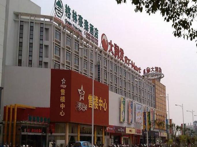 GreenTree Inn Taizhou Xinhua Bus Station Branch, Taizhou