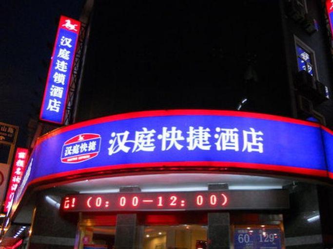 Hanting Hotel Haimen Jiefang Middle Road Branch , Nantong