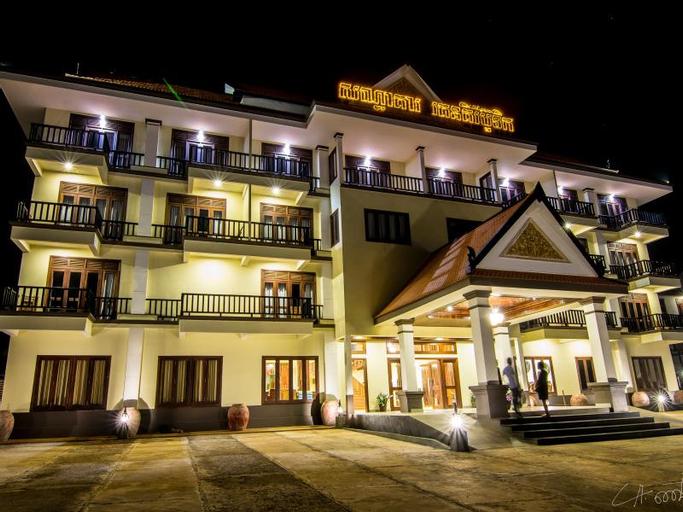 Ratanakiri-Boutique Hotel, Ban Lung