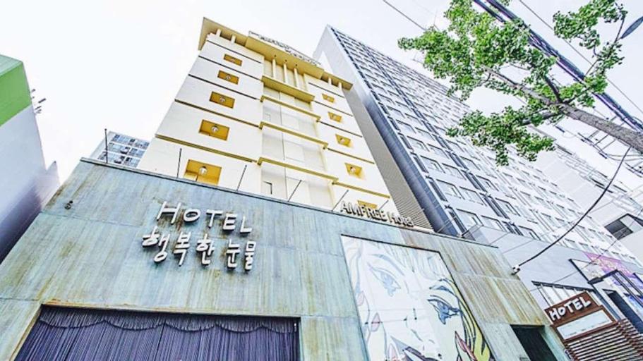 Happy Tears Hotel, Dong-daemun