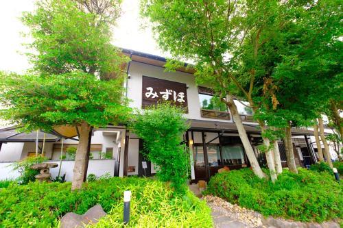 Good Stay Mizuho, Usa