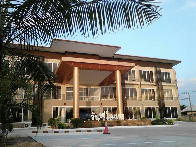 One Fu Hotel, Muang Surin