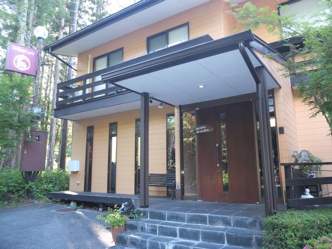 Annex Turtle HOTORI-AN, Nikkō