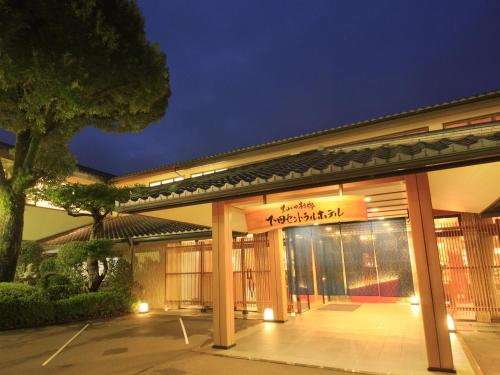 Shimoda Central Hotel, Shimoda