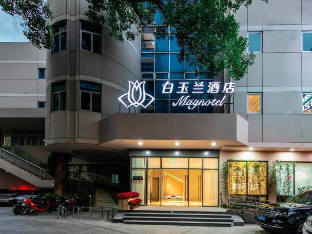 Magnotel Fuzhou Wuyi Road Sanfangqixiang, Fuzhou