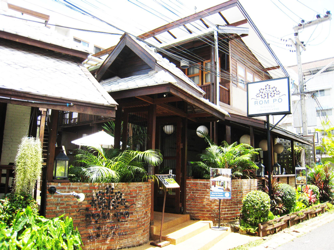 Rom Po Boutique, Muang Chiang Mai