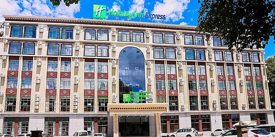 Holiday Inn Express Lhasa Potala Square, Lhasa