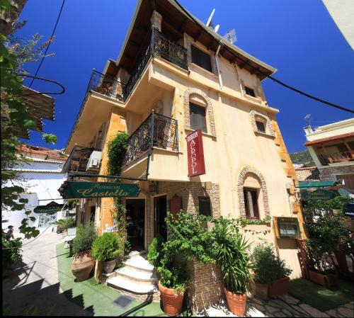 Acropol Hotel, Epirus