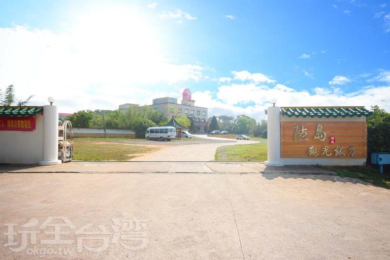 Kinmen Ludao Hotel, Kinmen