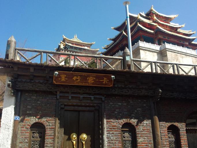 Shangri-La Mai Zhu Kung Gar Hotel, Dêqên Tibetan