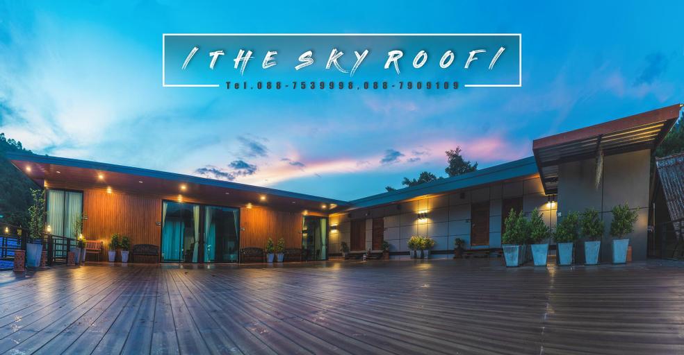 The Sky Roof Homestay @ Kiriwong, Lan Saka