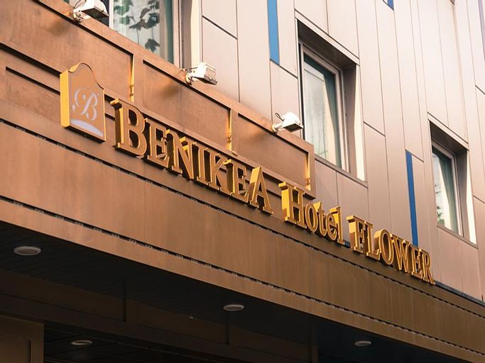 Flower Hotel Seoul, Seongbuk