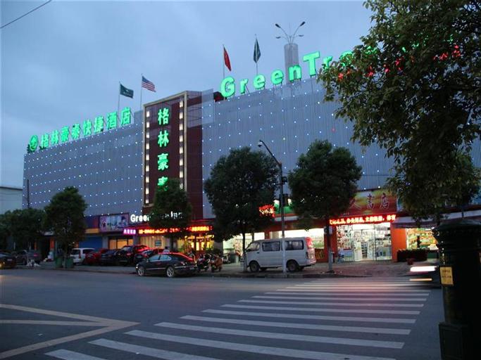 GreenTree Inn Shanghai Gucun Park Express Hotel, Shanghai