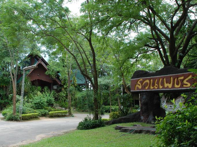 Suanphet Riverview Resort, Tha Yang