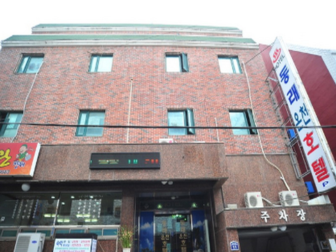 Dongrae Oncheon Hotel, Dongnae