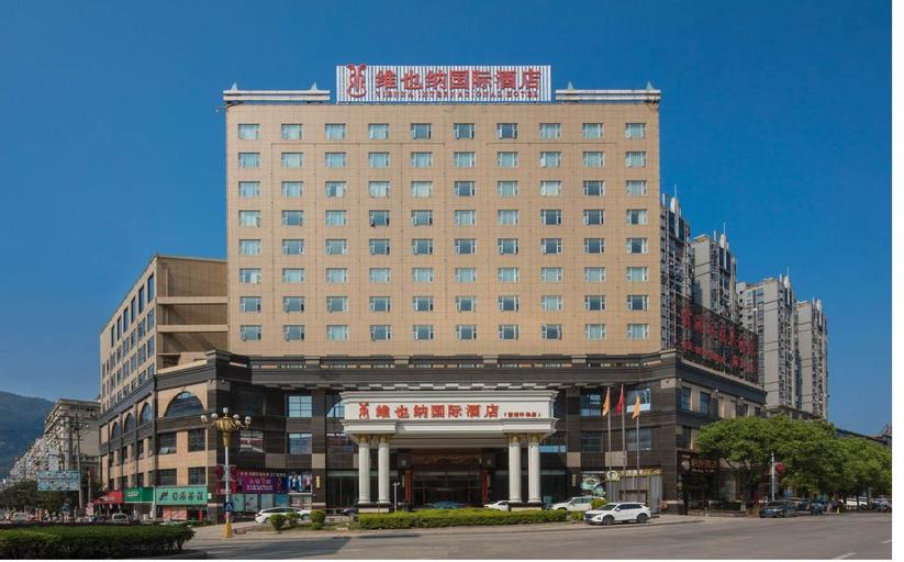 Vienna International Hotel Fujian Xiapu Huandao, Ningde