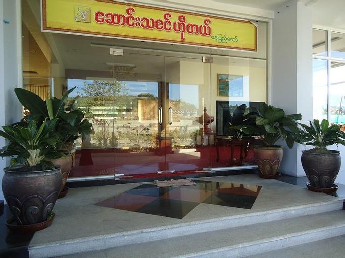 Hsaung Thazin Hotel, Yamethin