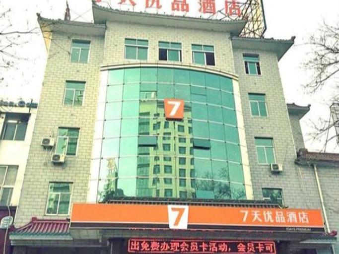 7 Days Premium Shizuishan Dawukou Branch, Shizuishan