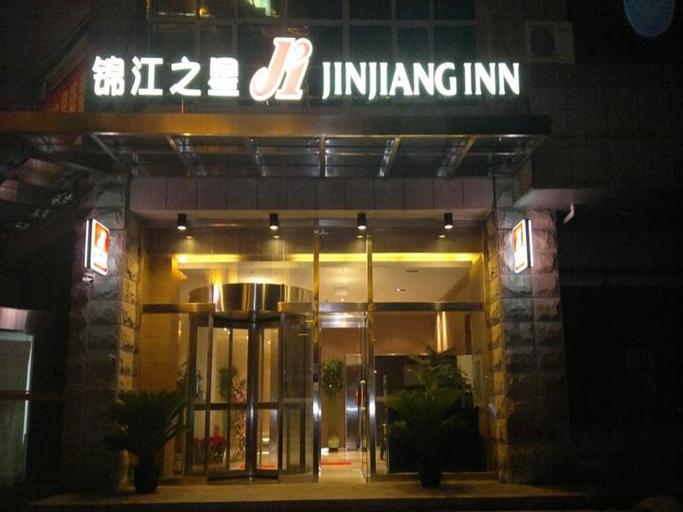 Jinjiang Inn Beijing Wangfujing, Beijing