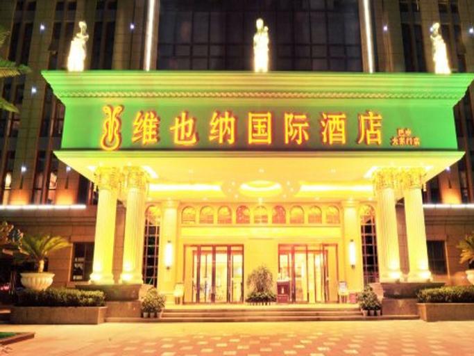Vienna International Hotel Bazhong East Gate Branch, Bazhong