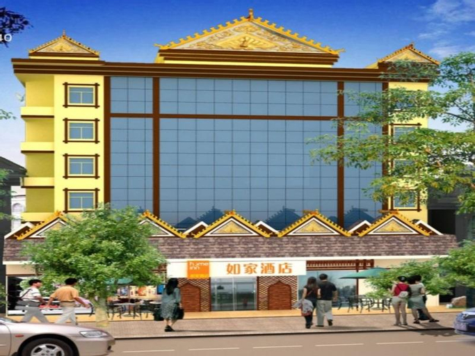 Home Inn Xishuangbanna Manting Road Manting Park Hotel, Xishuangbanna Dai