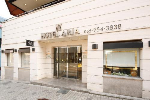 Hotel Aria, Numazu