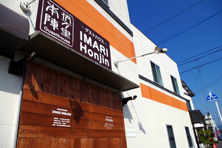 Guesthouse IMARI Honjin - Hostel, Imari