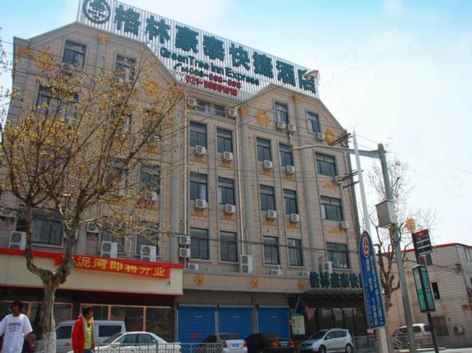 GreenTree Inn Shanghai Luojing Express Hotel, Shanghai