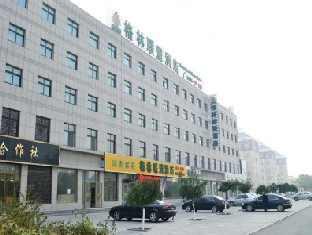 GreenTree Inn Weifang Shouguang New Station, Weifang