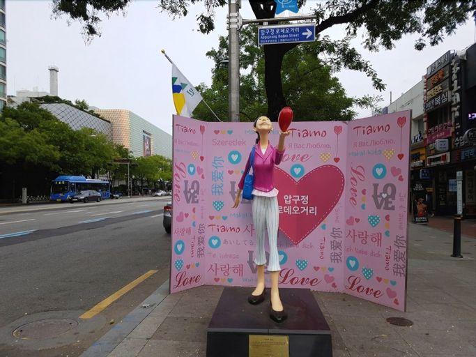 ConyHouse Apgujeong-rodeo, Seongdong