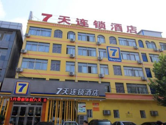 7 Days Inn Zoucheng Minzheng Street Branch, Zaozhuang