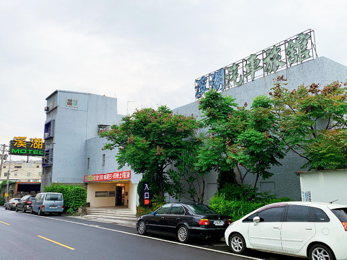 Shihu Motel, Changhua