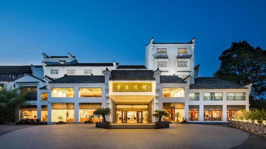 Dongya Hotel, Chizhou