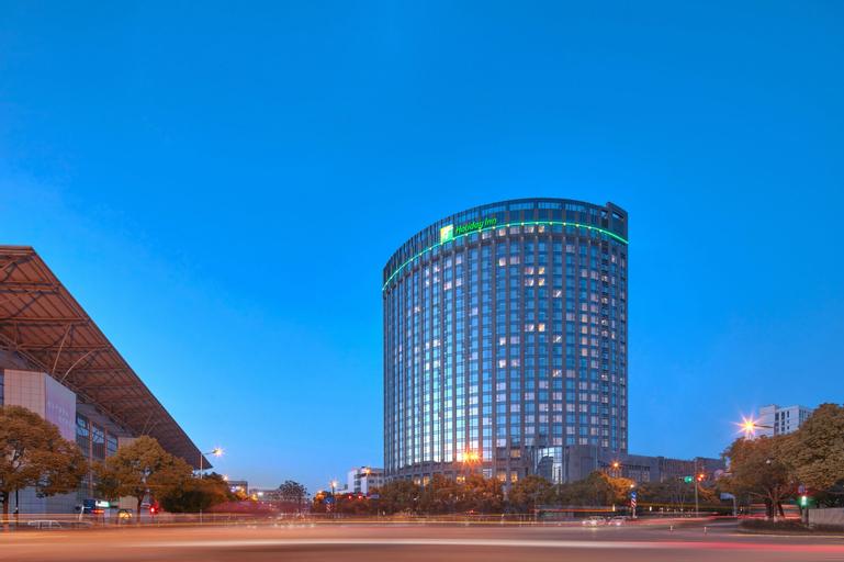 Holiday Inn Express Hangzhou Gongshu, Hangzhou