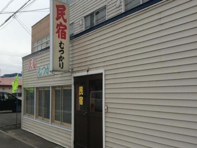 Minshuku Mutsukari, Furano