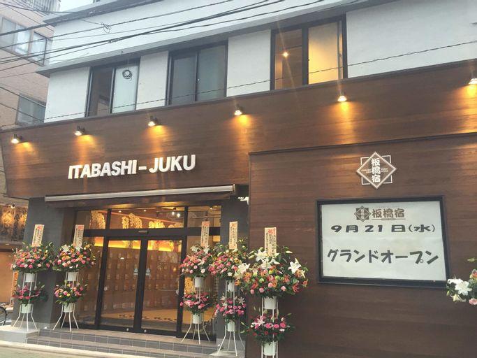 Tokyo Guest House Itabashijuku - Hostel, Itabashi