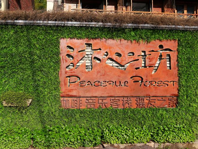 Moganshan Muxinfang Coffee Inn, Huzhou